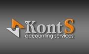 Kont S  ltd. Счетоводни услуги
